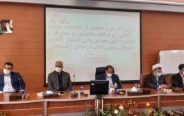 بیشترین آمار زندانیان استان مربوط به سرقت و اعتیاد است