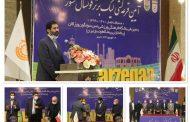 با هدایت سعدمحمدی،روندموفقیتهای ورزشی شرکت مس ادامه خواهد داشت