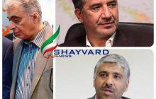 کناره گیری اردشیر سعدمحمدی از مدیرعاملی شرکت ملی صنایع مس ایران