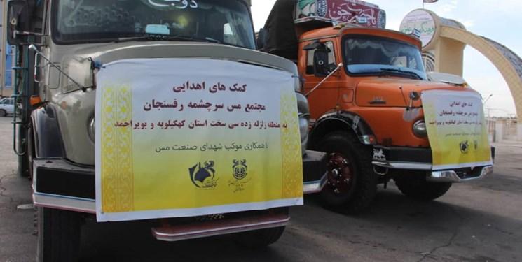 كمکهای مجتمع مس سرچشمه رفسنجان برای زلزلهزدگان سیسخت ارسال شد