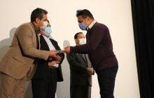 نخستین سینما کتاب کشور در رفسنجان آغاز به کار می کند