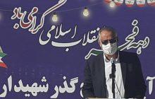 گرمخانه شهرداری رفسنجان برای افراد بیخانمان راه اندازی شد