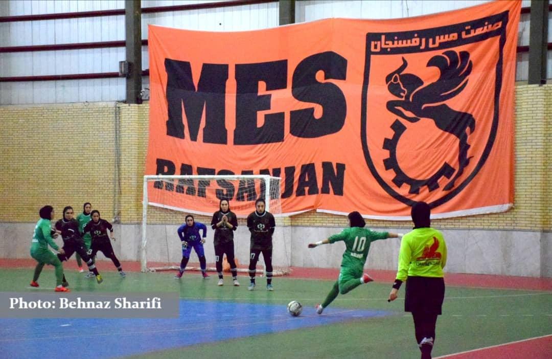 تیم بانوان مس رفسنجان در خانه بازی را به هیأت فوتبال خراسان واگذار کرد