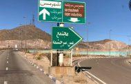 بیشترین تصادفات در ۲۵کیلومتری جاده رفسنجان_سرچشمه رخ میدهد