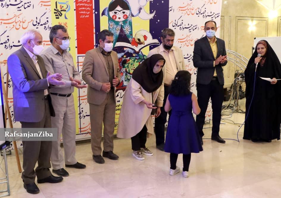دومین جشنواره قصه گویی شهرزاد به ایستگاه آخر رسید