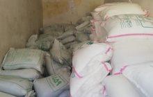کشف ۶۰۰ کیسه کود شیمیایی قاچاق در رفسنجان