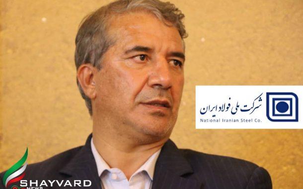 انارکی محمدی به هیات مدیره شرکت ملی فولاد ایران پیوست