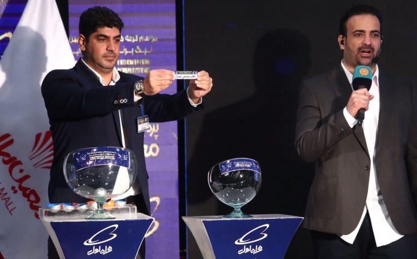 برنامه کامل نیمفصل اول لیگ برتر تیم صنعت مس رفسنجان مشخص شد